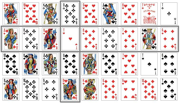 Играть на картах гадание директор казино космос