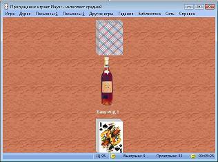 игры онлайн покер дурак