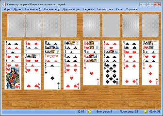 солитер игра скачать бесплатно на компьютер - фото 5